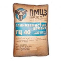 Цемент глиноземистый марки ГЦ